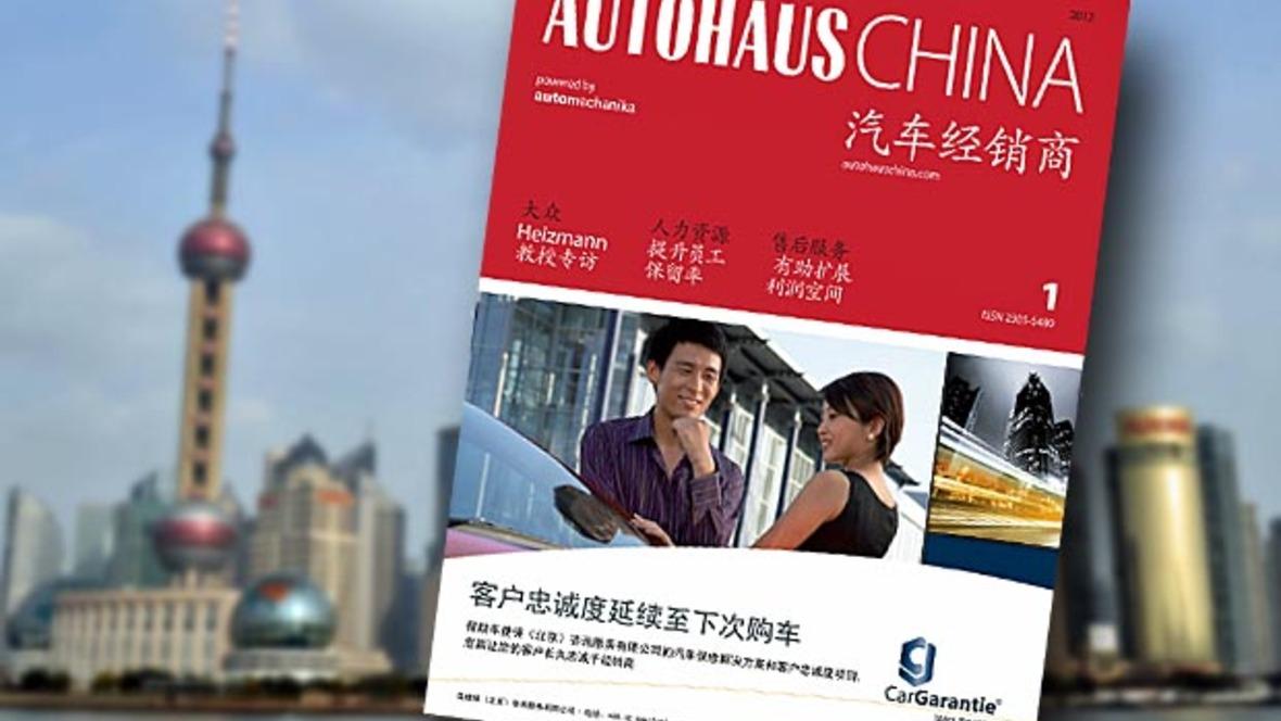 AUTOHAUS China