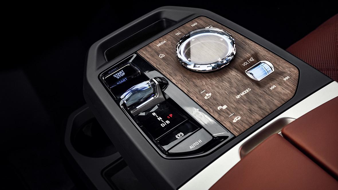 BMW iX (2021) - autohaus.de