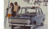 50 Jahre Fiat 124