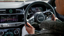 Kameraüberwachung Jaguar Land Rover