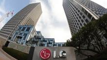 LG Zentrale Seoul