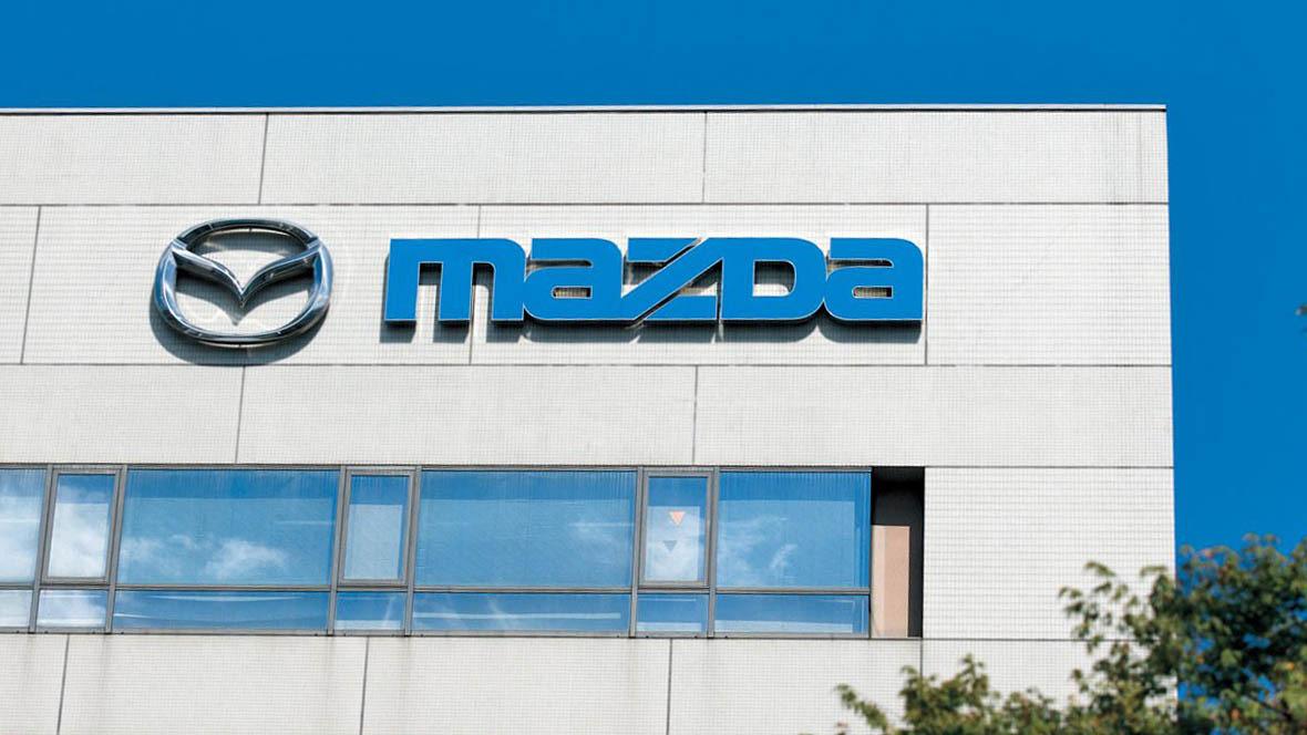 Mazda-Unternehmenszentrale in Japan