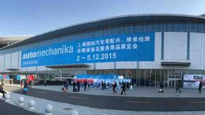 Automechanika Shanghai 2015
