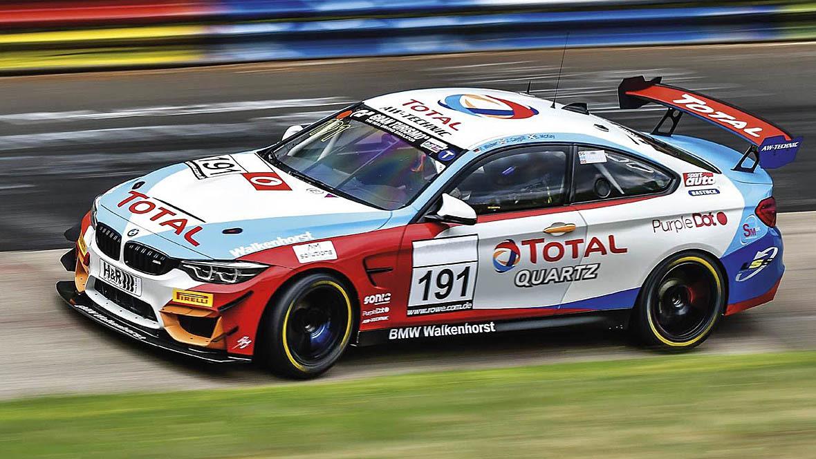 Gewinnspiel Nürburgring Total neu