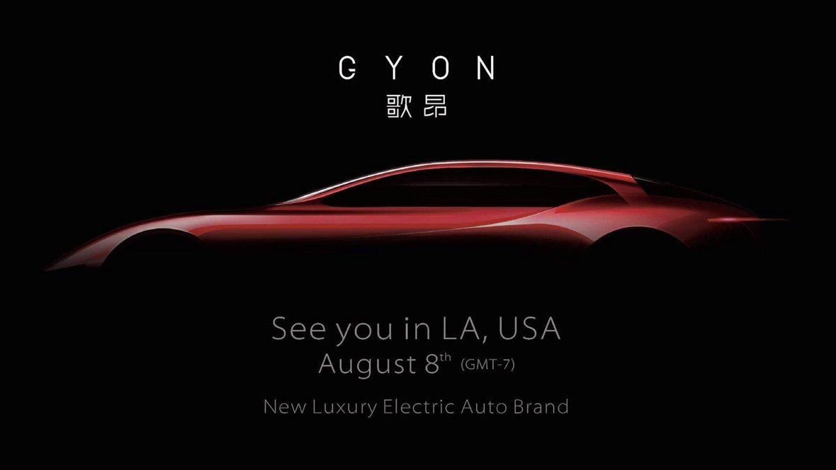Neuer Tesla-Rivale aus China - autohaus.de